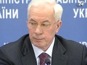 Азаров хочет 1 трлн. долларов инвестиций