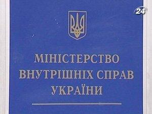 МВД предлагает ликвидировать кредитные союзы