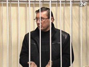 Луценко ухудшили условия пребывания в СИЗО
