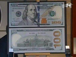 Обновленные доллары