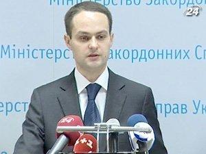Спикер МИД Украины Александр Дикусаров