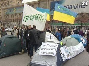 Харьковские протесты продолжаются