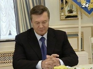 Виктор Янукович продолжает реформы