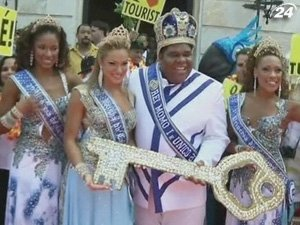 В Рио-де-Жанейро официально стартовал карнавал
