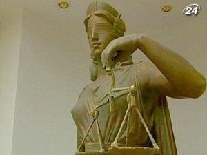 Венецианская комиссия выразила критические замечания относительно судебной реформы в Украине
