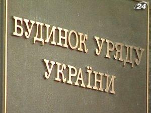 Кабмин хочет штрафовать чиновников за отказ в выдаче разрешений