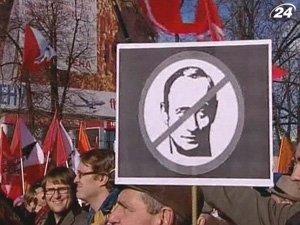 В Москве протестующие требовали отставки правительства Путина