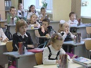В Украине создадут систему образования через 4G-интернет