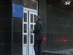 БЮТ подал заявления в ГПУ