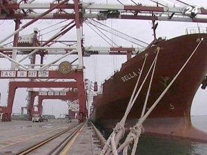 Китай может занять второе место по объему ВВП
