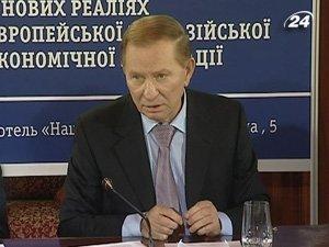 Президент Украины (1994 - 2005 годы) Леонид Кучма