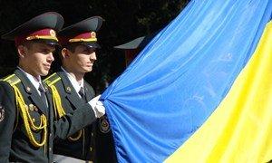 День флага в Полтаве