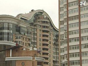 Элитная недвижимость в Украине подешевела