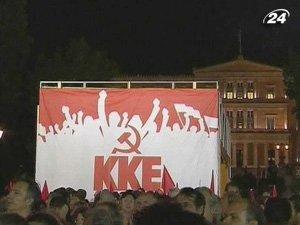 Протест коммунистов