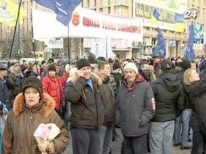 Бизнес снова зовет на Майдан