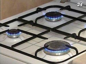 Газ для украинцев станет дороже