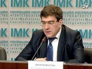 Заместитель министра экономического развития и торговли Валерий Мунтиян