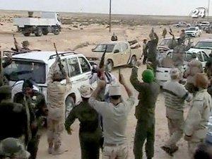 Решающая битва в Ливии