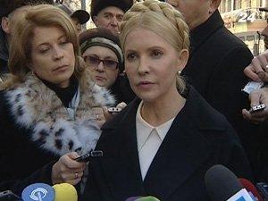 Говорит экс-премьер-министр Юлия Тимошенко