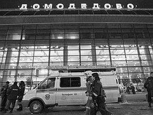 Смертник взорвал себя в московском аэропорту