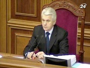 Спикер Владимир Литвин