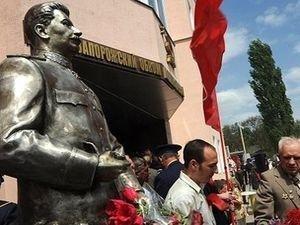 Сталину только вернули голову как его полностью подорвали