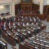 Парламент внес изменения в закон о регламенте