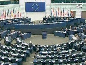 Европейский парламент утвердил бюджет ЕС