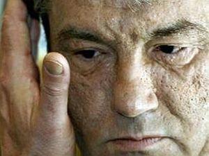 Это первый вызов Ющенко на допрос в качестве потерпевшего после изменений в ГПУ