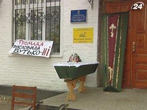 На Киевщине избиратели похоронили демократию в гробу