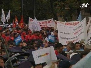 Массовые антиправительственные выступления в Ромунии
