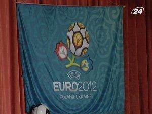 500 дней до Евро 2012