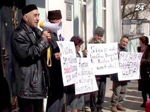 Татары митингуют