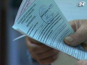 Крым не дает официальных результатов голосования