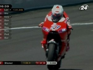 Moto GP: