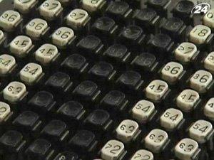 Компьютеры имеют сложную и интересную историю