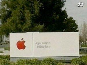 Самая дорогая высокотехнологичная компания мира - Apple