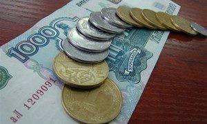 Деньги, деньги ...