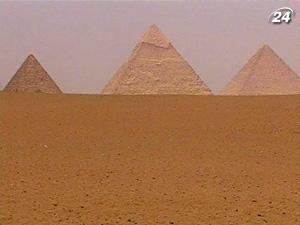 Большая пирамида