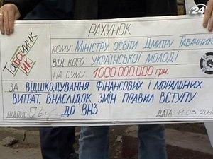 Студенты выставили счет Табачнику