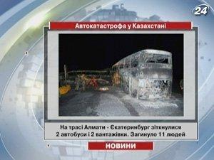 Автокатастрофа в Казахстане