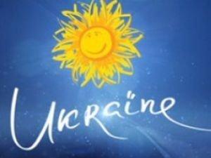 Наш логотип на Эвро-2012