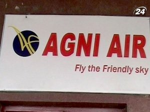 Agni Air