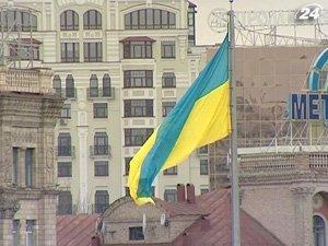 Украина попала в список мировых оффшоров