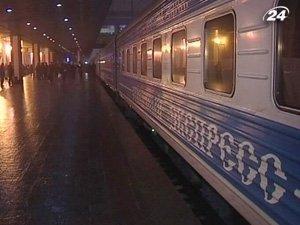 Поезд без границы