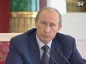 Путин предложил создать экономическое альянс России и ЕС