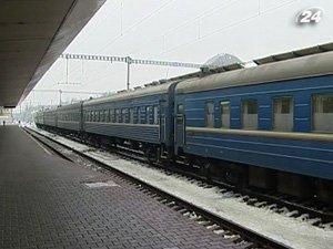 Поезд без остановок