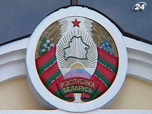 Дни Беларуси в Украину