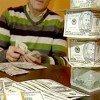 В 2011 г. правительство планирует разместить ОВГЗ на 6 млрд. долл.