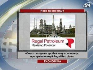 Smart Holding сделал новое предложение Regal Petroleum